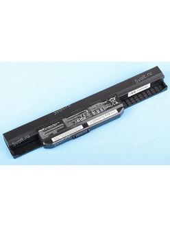 Батарея, аккумулятор для ноутбука Asus A31-K53 оригинал