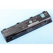 Батарея, аккумулятор PA5023U оригинал
