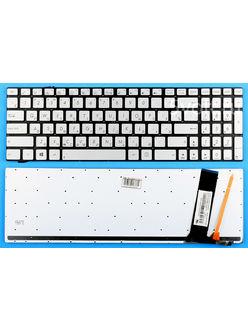 Клавиатура для ноутбука Asus N750J серебристая с подсветкой