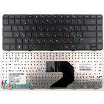 Клавиатура для HP 250 G1 черная