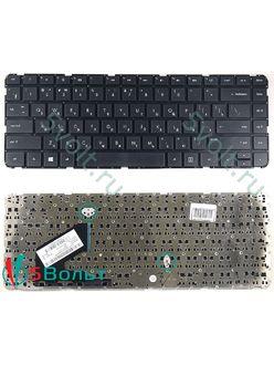 Клавиатура для ноутбука HP Pavilion 14, SleekBook 14 черная