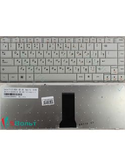 Клавиатура для ноутбука Lenovo IdeaPad Y460, Y560, B460 белая
