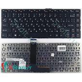 Клавиатура 25210480
