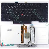Клавиатура GS84, V144620AS1