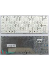 Клавиатура для MSI Wind U90 белая