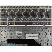 Клавиатура для MSI Wind U135, U135DX черная с золотой рамкой
