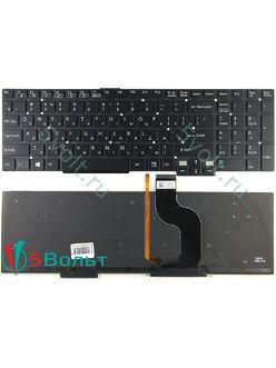 Клавиатура для ноутбука Sony Vaio SVT1511M1R, SVT1511M1E черная с подсветкой
