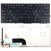 Клавиатура 9Z.N6BBF.00R, 148949641