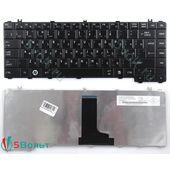 Клавиатура для Toshiba C600, C640, C645 черная глянцевая