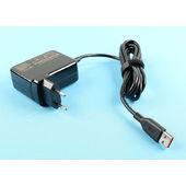 Зарядка для Lenovo 65 Ватт (20V/3.25A) USB type Lenovo