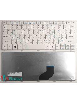 Клавиатура для ноутбука EMachines 350, eM350 белая
