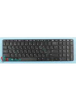 Клавиатура для ноутбука HP Probook 450 (G0, G1) черная