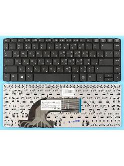 Клавиатура для ноутбука HP Probook 430 G1 черная