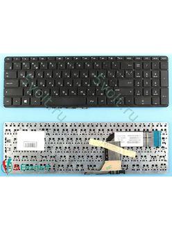 Клавиатура для ноутбука HP 15-p000 серии черная