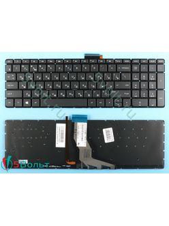 Клавиатура для ноутбука HP Pavilion 15-ak000 серии черная с подсветкой