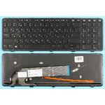 Клавиатура для HP Probook 450 G2 черная с подсветкой