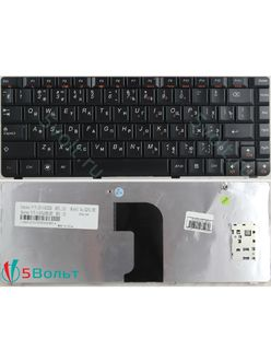 Клавиатура для ноутбука Lenovo IdeaPad U450, U450P черная