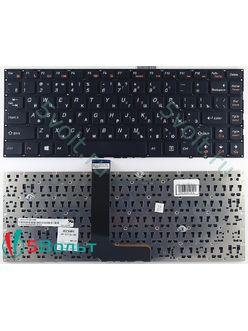 Клавиатура для ноутбука Lenovo IdeaPad U300, U300s черная