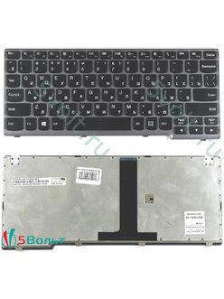 Клавиатура для ноутбука Lenovo IdeaPad S206, S200 черная