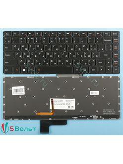 Клавиатура для ноутбука Lenovo Yoga 2 13 черная с подсветкой