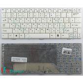 Клавиатура для MSI Wind U100, U110, U120 белая