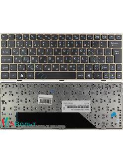 Клавиатура для ноутбука MSI Wind U160, U160DX черная с золотой рамкой