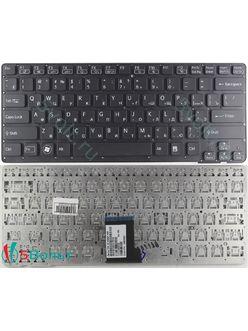 Клавиатура для ноутбука Sony PCG-61711V черная
