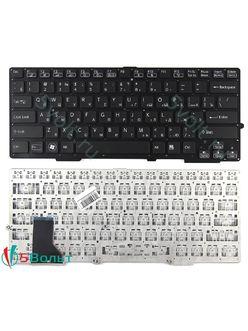 Клавиатура для ноутбука Sony Vaio SVS1312E3R, SVS1312S9R, SVS131B12V черная