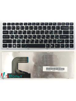 Клавиатура для ноутбука Sony Vaio VPCS, VPC-S серии черная с серебристой рамкой