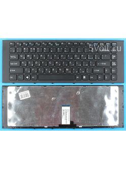 Клавиатура для ноутбука Sony Vaio VPC-EG, VPC-EK серии черная