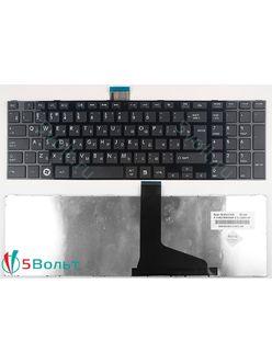 Клавиатура для ноутбука Toshiba Satellite L850, L850D, L855, L855D черная