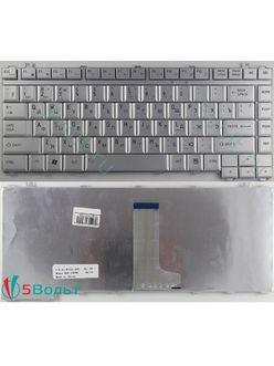 Клавиатура для ноутбука Toshiba Satellite L200, L300, L305 серебристая
