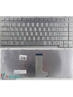 Клавиатура для ноутбука Toshiba Satellite A400, A405 серебристая