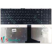 Клавиатура 6037B0084608