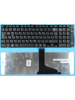 Клавиатура для ноутбука Toshiba Satellite S70 черная