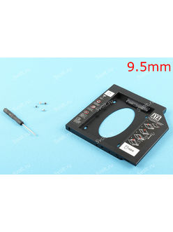 Переходник SATA для HDD вместо DVD, 9.5мм, пластиковый корпус