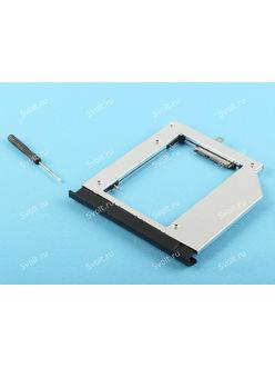 Переходник SATA для HDD Lenovo 110-15, алюминиевые корпус